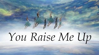 SLDC: Virtual Expressions 2017 – You Raise Me Up