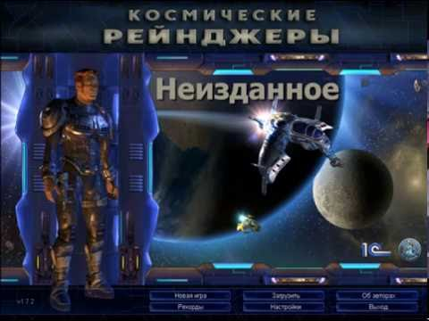 Gregory Semenov - Music Of Peleng Space Rangers 2 Dominators