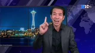 Tiêu Điểm :Vì Sao Tiền Điện Việt Nam Tăng Bất Thường?  Nhật Bản Tiếp Tục Đòi Nợ Việt Nam Vì Sao Chưa