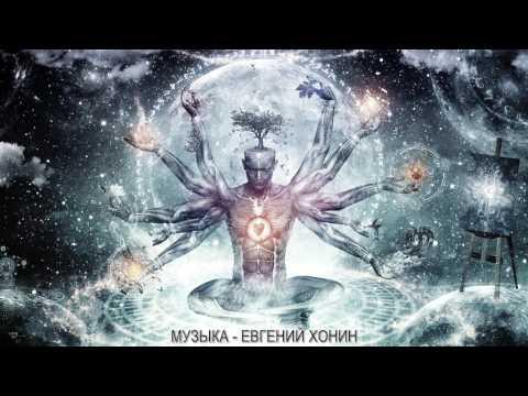 Исцеляющая Музыка Рейки с частотой 0,9 Гц | Глубокая Дельта Медитация | Очищение и Восстановление