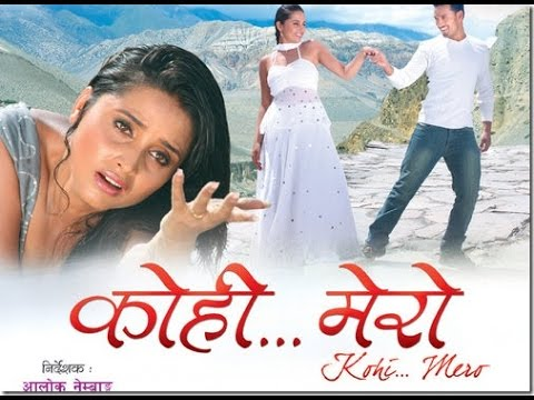Nepali Movie Kohi Mero | Aryan Sigdel | Jharana Bajracharya | Sanchita Luitel