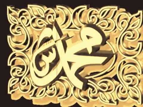 Gül Ahmedim - Kahramanmaraş Visal İlahi Grubu ( Grup Visal )
