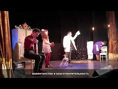 Театр Маски шоу - Ветер Перемен