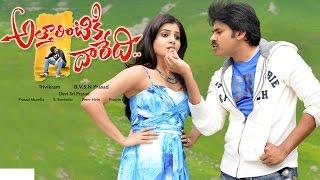 Attarintiki Daredi - Attarintiki Daredi Full Length Telugu Movie || DVD Rip..