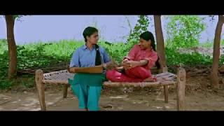 Aaradi Movie Trailer