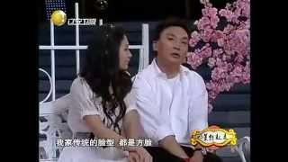 《明星转起来》费振翔 เฝยเจิ้งเสียง นักแสดงซุนหงอคง ไซอิ๋วปี 2010