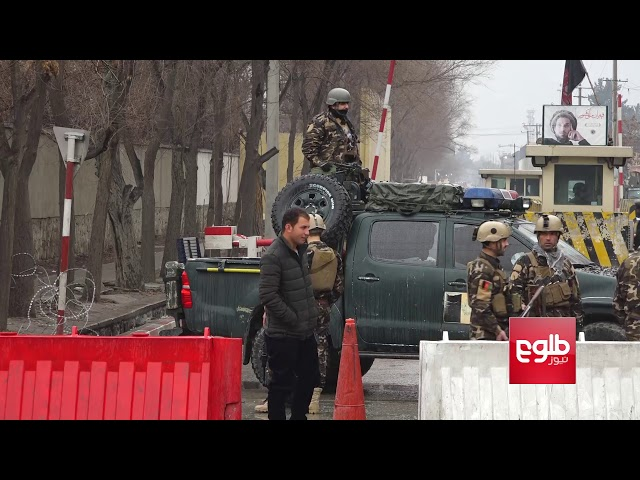 At least one dead in Kabul suicide bombing