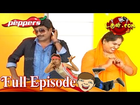 Tamil Comedy | Dougle.com - Dance Classes | May 19
