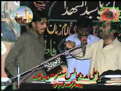Zakir Qazi Waseem Abbas video
