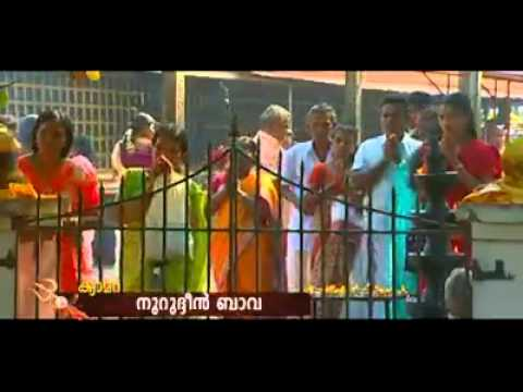 Malayalam Bhakthi Ganam... video