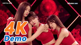 【4K Demo】K-POP 4K Music Show: Laboum - Between Us