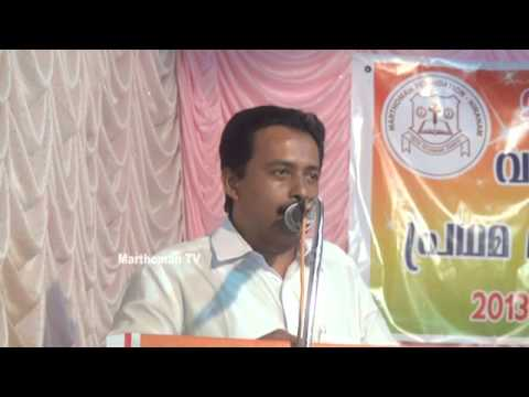 Speech By Dr. George Joseph At First Marthoman Award By Marthoman Foundation video
