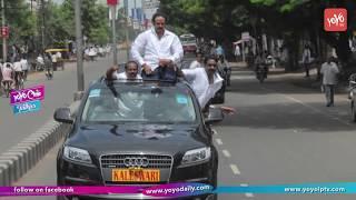 Mokshagna Birthday Celebrations | Balakrishna About his Son Mokshagna Debut Movie |YOYO Cine Talkies
