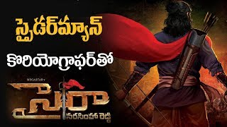 Tony Ching to Design Stunts in Chiranjeevi Sye Raa Narsimha Reddy