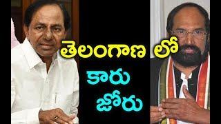 Telangana Lok Sabha Results 2019 | Telangana | Elections | Results