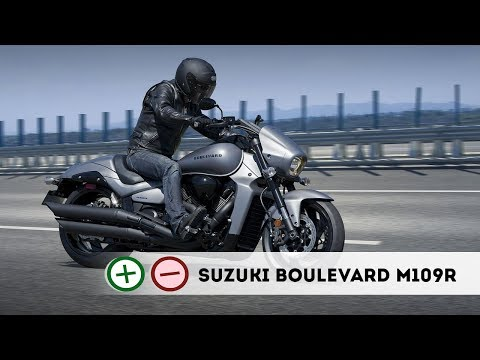 Suzuki Boulevard M109R - Плюсы и Минусы