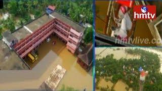 #KeralaFloods - Hyderabad Solidarity to marooned Kerala - hmtv - netivaarthalu.com