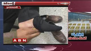 1.9 kilo gold seized from Passenger Shoe at Rajiv Gandhi International Airport | Red Alert