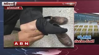 1.9 kilo gold seized from Passenger Shoe at Rajiv Gandhi International Airport | Red Alert