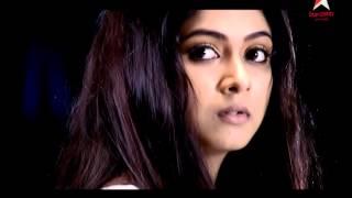 Bodhu Kon Alo Laglo Chokhe on Star Jalsha