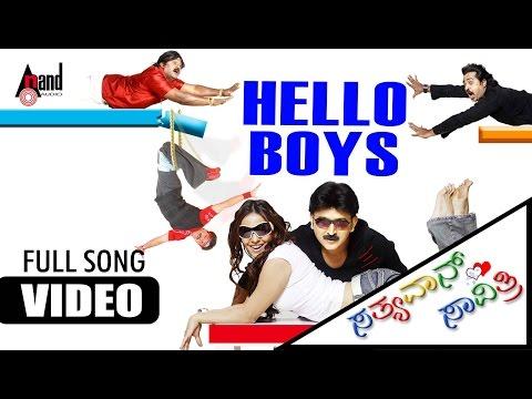 Sathyavaan Savithri - Hello boys