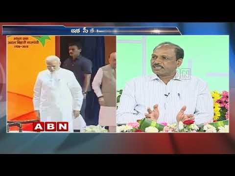 Discussion on CBI Raids in AP over Industrial subsidies   Public Point   ABN Telugu