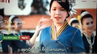 Moukdavanh Santiphone Lao Song