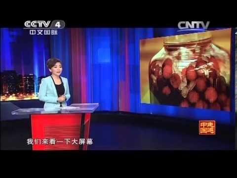 中國-走遍中國-20140323 奇異水果
