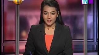 News 1st ENGLISH LUNCH TIME, Thursday, 16 November 2017, 12.30 PM (16-11-2013)