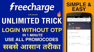 Freecharge Unlimited Trick : Rs.100 Free Recharge   Login without OTP Easily   2018   V Talk