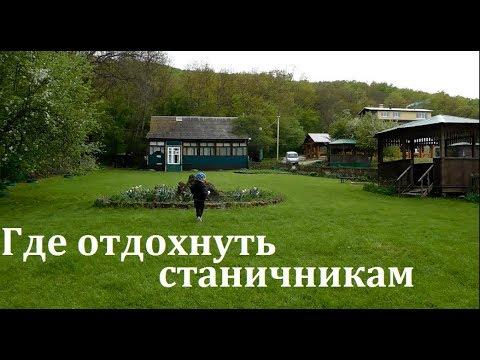 У трёх вершин за Гостагаевской