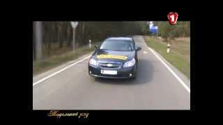 Обзор Chevrolet Epica 2ч.