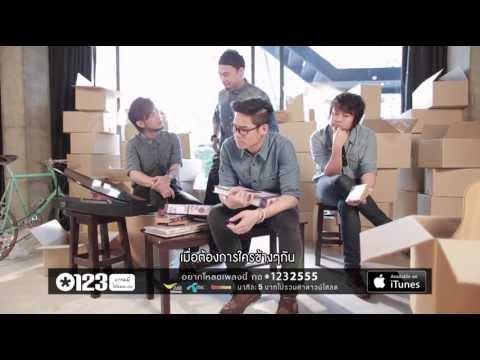 ผ้าห่มของหัวใจ – Season Five Ost.หลานสาวนายพล [Official MV HD]