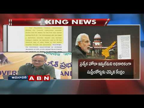 AP Planning Commission Deputy Chairman Kutumba Rao speaks to Media over BJP leaders comments