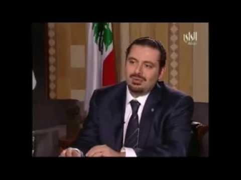 نظرية الفصول: سعد الحريري   Theory of Seasons: Saad Al Hariri