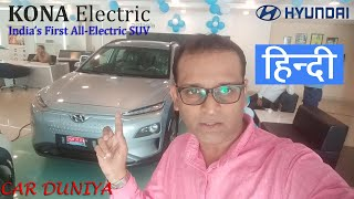 Hyundai Kona Electric-India's First Electric SUV Detailed Review