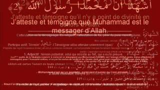 Arabe pour les francophones - Apprendre Al Adhan (appel prière)