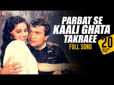 Parbat Se Kaali Ghata Takraee - Full Song - Chandni