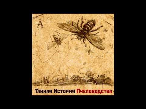 Аквариум, Борис Гребенщиков - Давай Будем Вместе