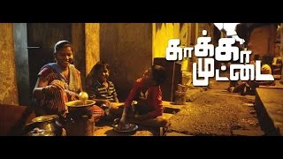 Kaaka Muttai Preview Review