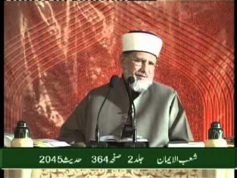 Waqia-e-karbala   Ya Hussain ( A.s )  - Paigam-e-hussain Conference By Dr. Tahir Ul Qadri Sahab video