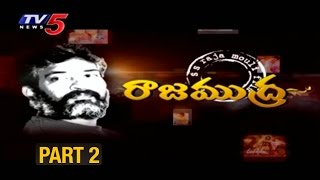 journey-of-success-ss-rajamouli-success-story-exclusive-part2