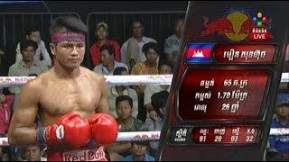 Moeun Sokhuch vs Sing Pisanu(thai), Khmer Boxing Bayon 24 Sep 2017, Kun Khmer vs Muay Thai