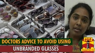 Eye care by using branded sun glasses tamil news by Thanthi tv