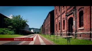 【舞鶴市】MAIZURU Public Relations Movie -高校生達が作った舞鶴市PR動画-