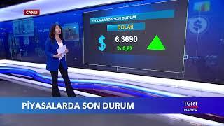 Dolar, Euro ve Altın Fiyatları Bugün Ne Kadar ?   Döviz Kurları   18 Eylül 2018