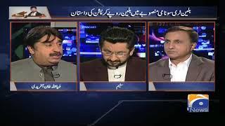 Download video Jirga - 18-February-2018