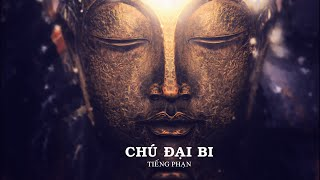 Chú đại bi - 藏传大悲咒 - Tiếng Phạn