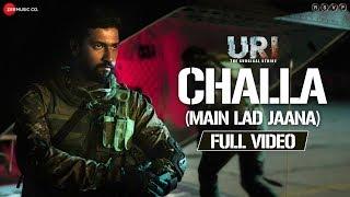 Challa Main Lad Jaana Full Audio Uri Vicky Kaushal Yami Gautam Shashwat S Romy Vivek