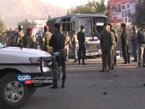 TOLOnews 01 oct 2014 Kabul suicide attack / حمله انتحاری بالای بس نیروهای افغان